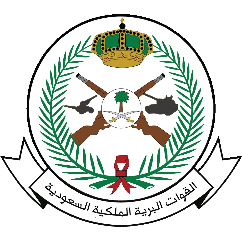 Royal Saudi Land Forces